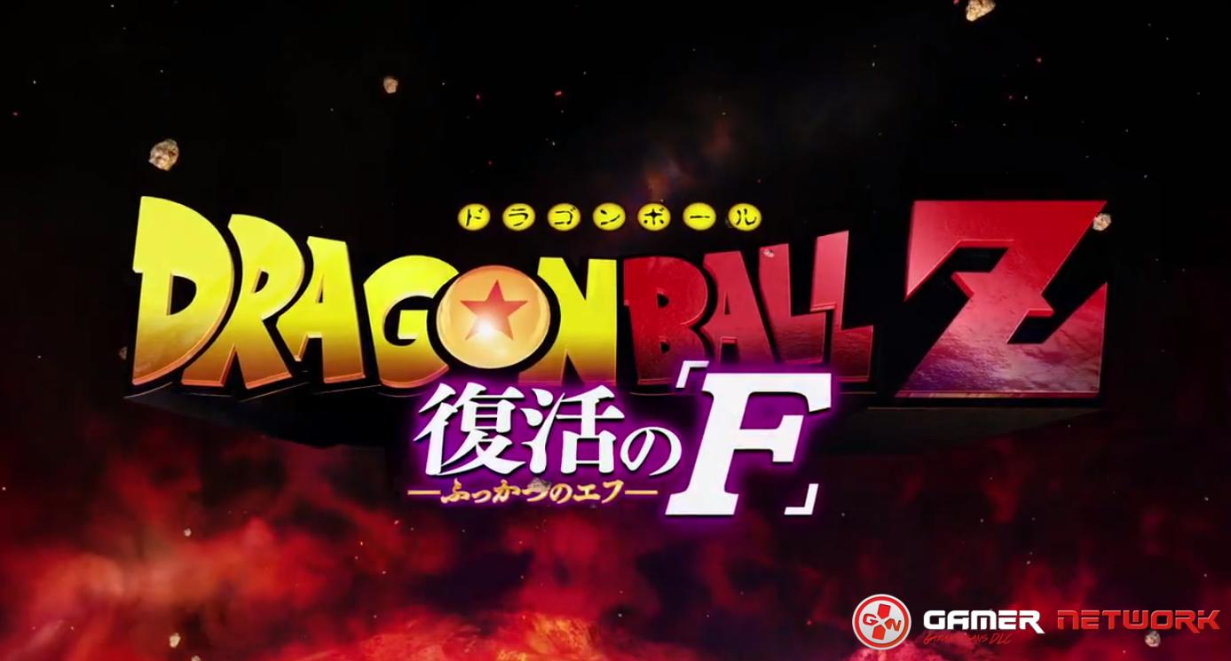 Dragon Ball Z : La nouvelle forme de Freezer