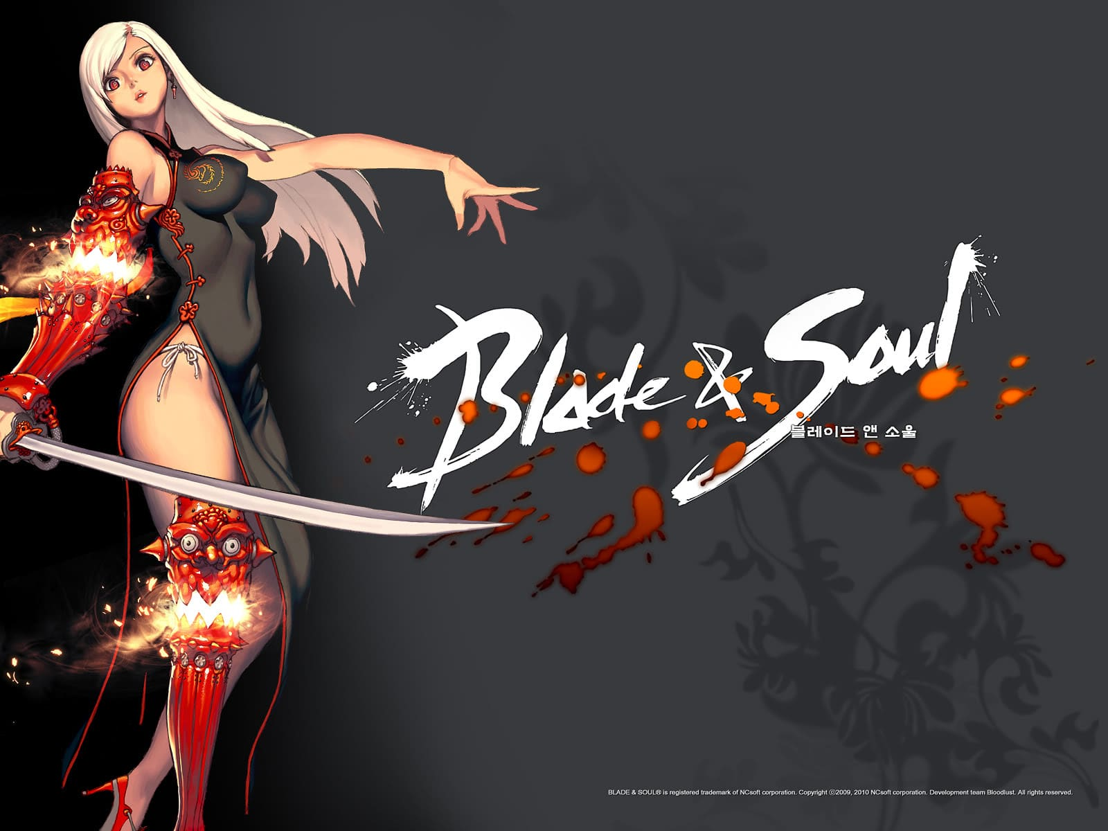 Blade and Soul : 3 heures de livestream sur l'early-access
