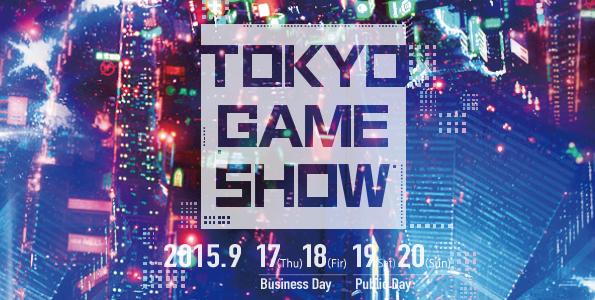Tokyo Game Show : l'affiche se dévoile