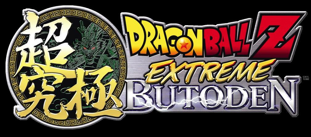 Dragon Ball Z Extreme Butoden : le patch est arrivé sur son nuage supersonique