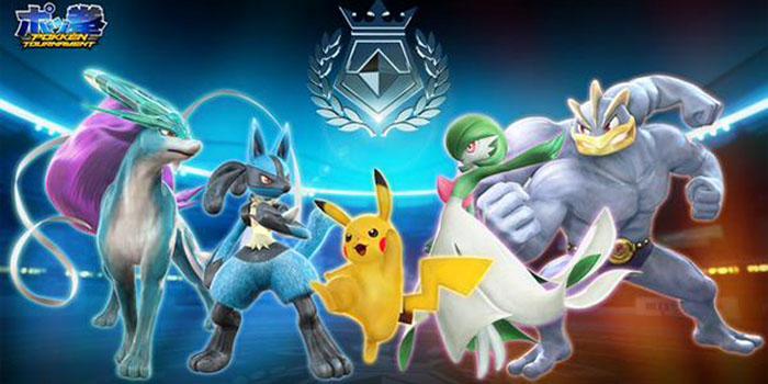 Pokkén Tournament : un Bundle Wii U et une manette spéciale