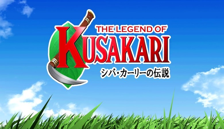 Nnooo annonce The Legend of Kusakari pour Nintendo 3DS