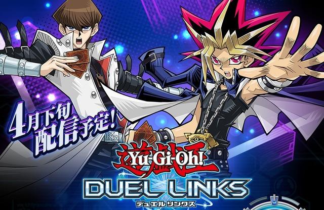 Yu-Gi-Oh! Duel Links arrive enfin en Occident !
