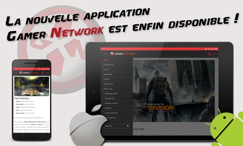 Gamer Network débarque sur iOS et Android !