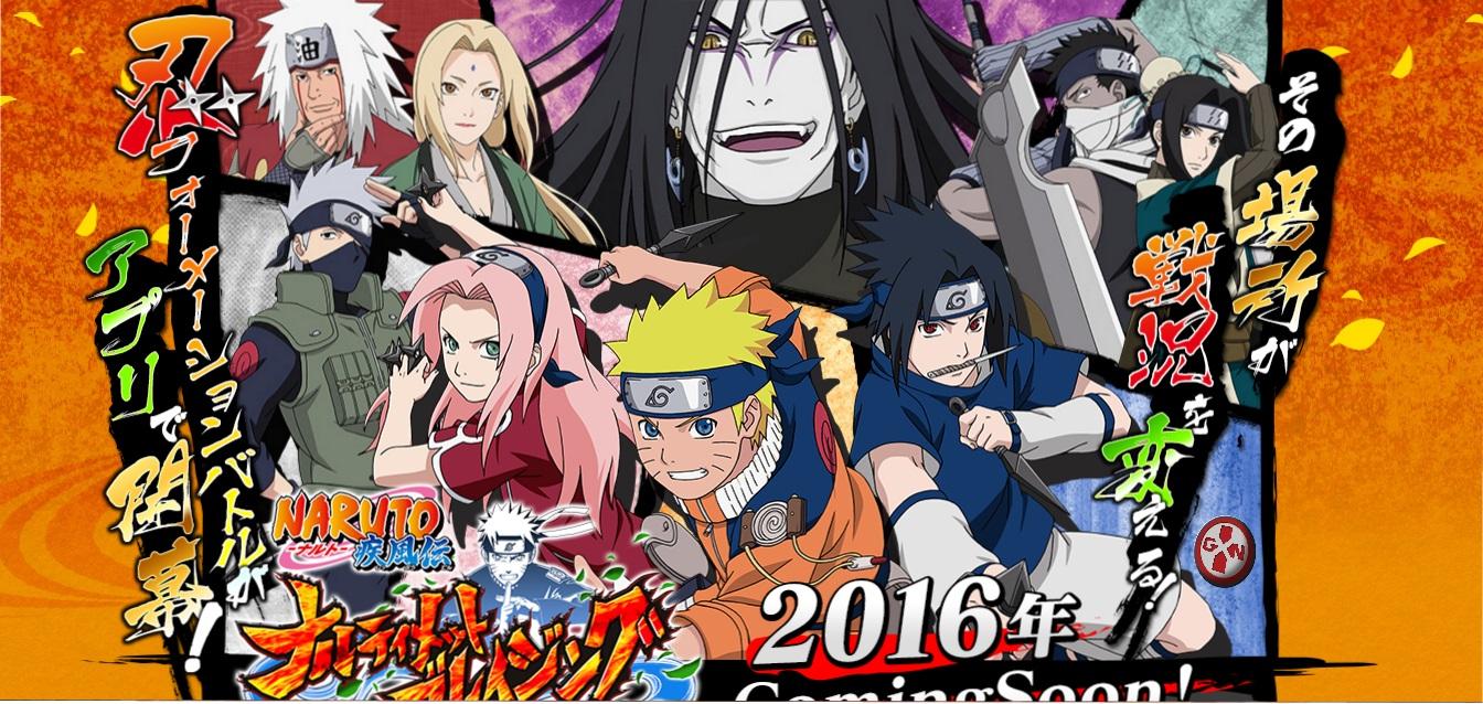 Naruto Shippuden Ultimate Ninja Blazing est le prochain jeu Naruto