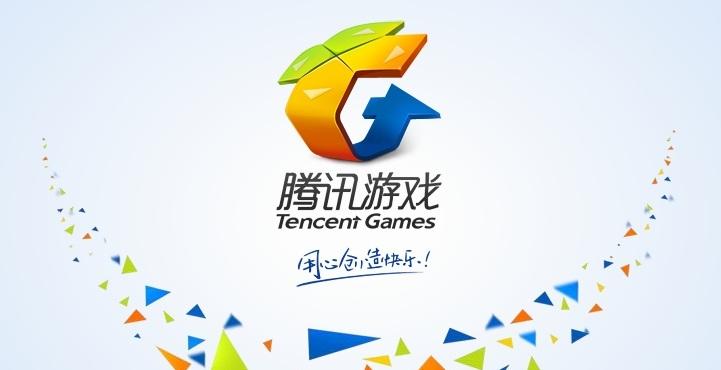 Une nouvelle console de jeu développée par Tencent