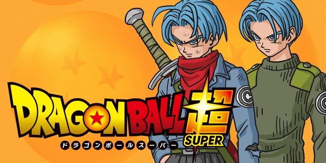 Dragon Ball Super : Trailer de l'arc de Trunks