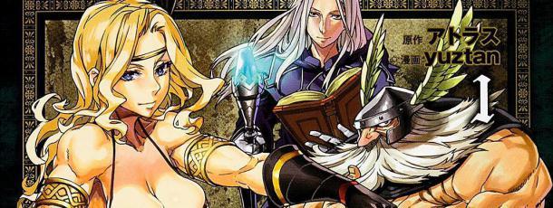 Dragon's Crown : le manga disponible, notre avis.